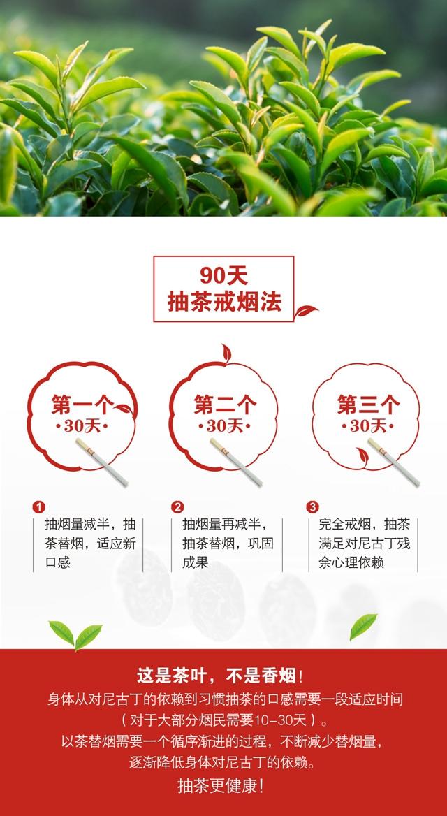 金骏眉详情(切片(导出8.jpg