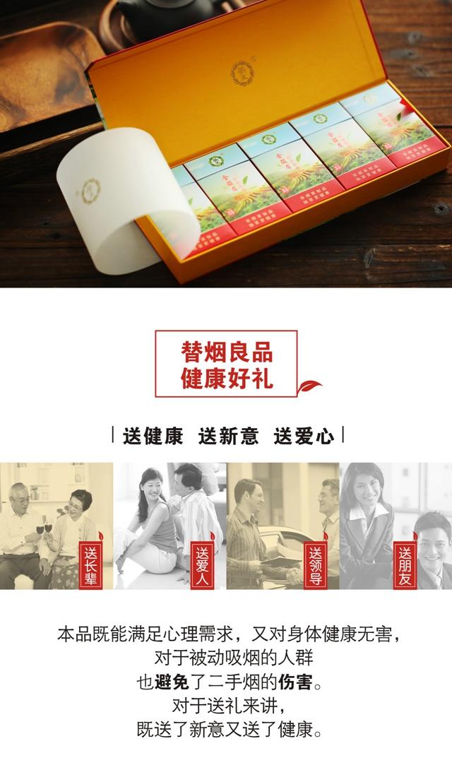 金骏眉详情(切片(导出7.jpg
