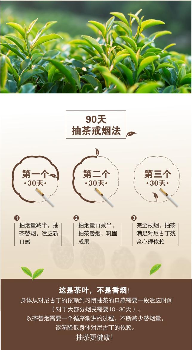 金叶茶细支(详情设计(切片8.jpg