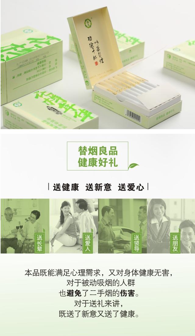 花样年华(详情设计(切片7.jpg