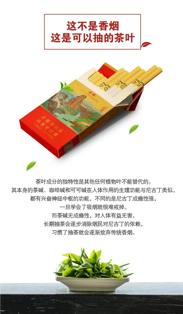 大红袍详情(切片(导出5.jpg