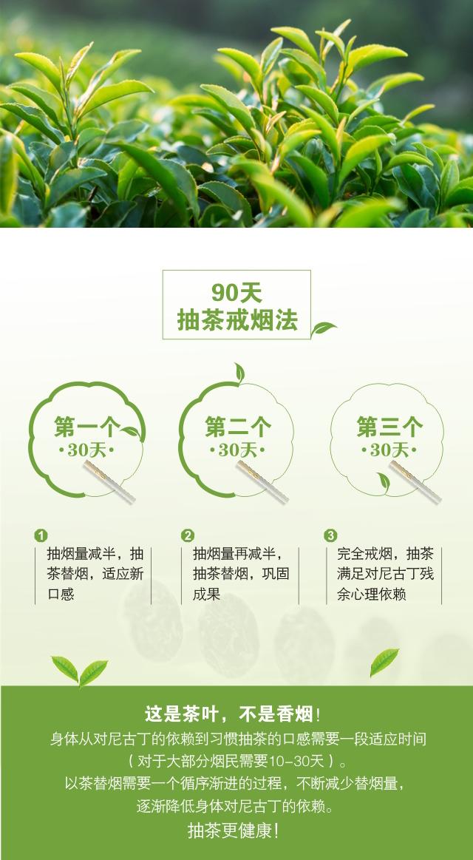 花样年华(详情设计(切片8.jpg