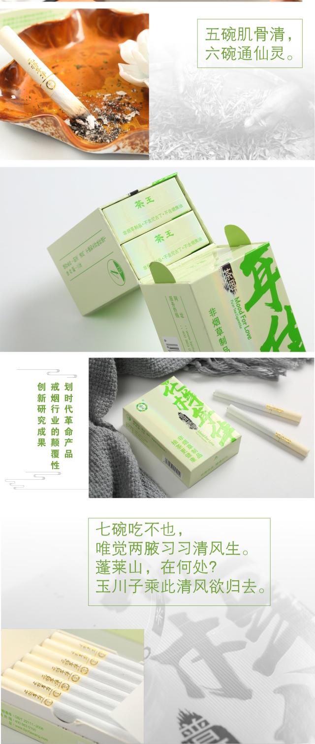 花样年华(详情设计(切片12.jpg