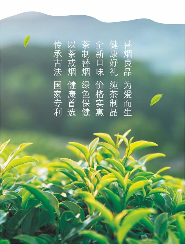 茶王玫瑰普洱-详情切片(导出)02.jpg