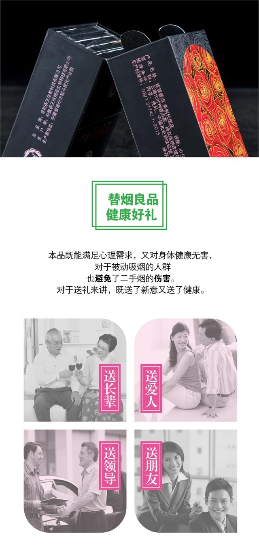 茶王玫瑰普洱-详情切片(导出)07.jpg