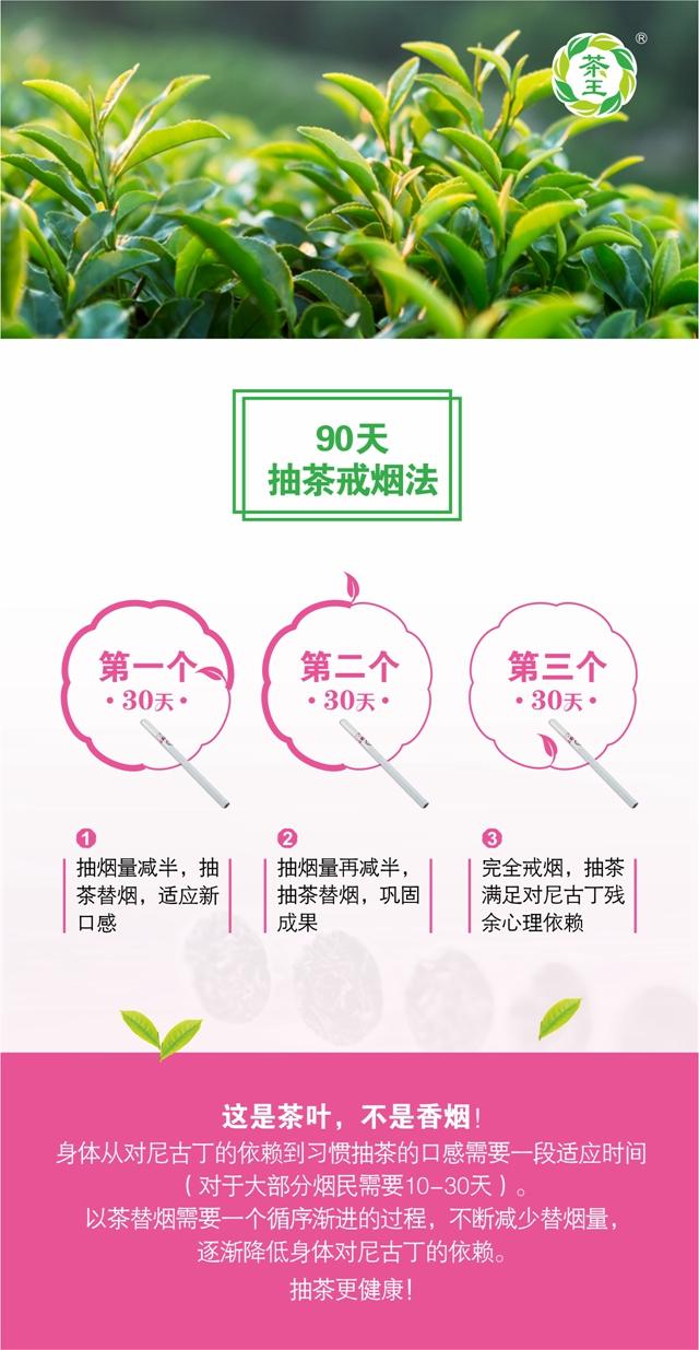 茶王玫瑰普洱-详情切片(导出)08.jpg