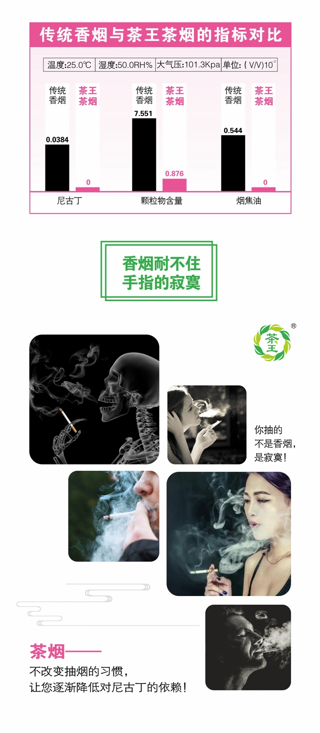 茶王玫瑰普洱-详情切片(导出)06.jpg