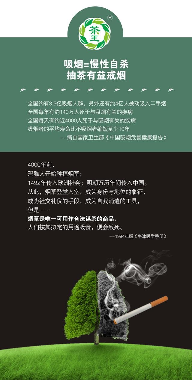 茶马古道铁观音-详情(导出)04.jpg