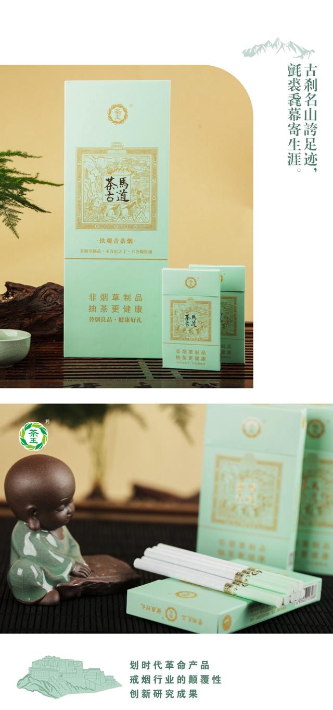 茶马古道铁观音-详情(导出)12.jpg