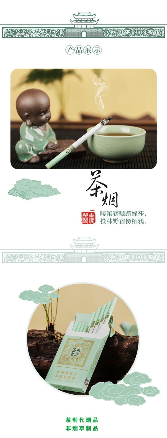 茶马古道铁观音-详情(导出)10.jpg