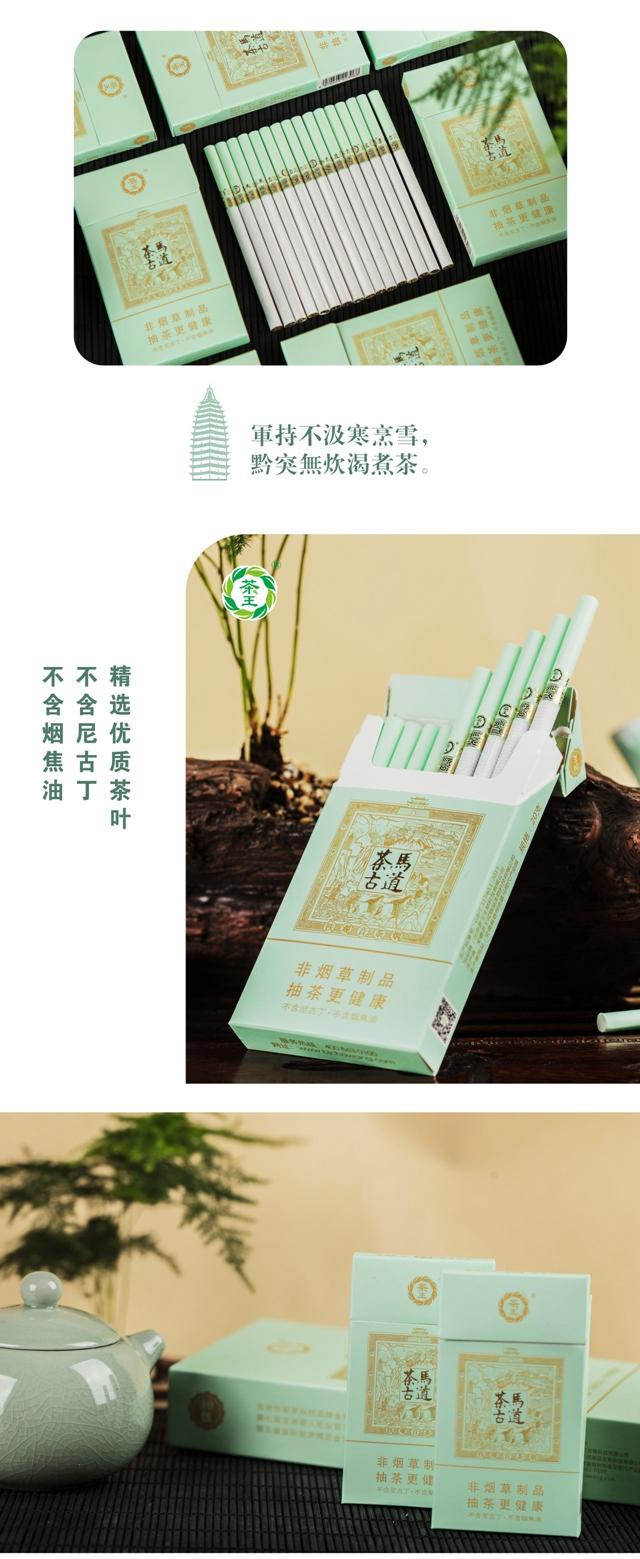 茶马古道铁观音-详情(导出)11.jpg